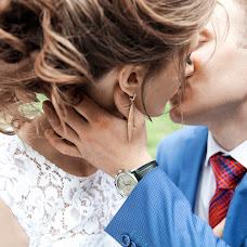 Wedding photographer Natalya Golenkina (golenkina-foto). Photo of 16.10.2017