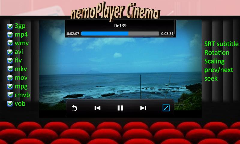 nemoPlayer+- screenshot