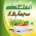Urdu Totkay icon
