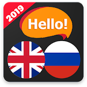 Hello! Russian - learn russian language