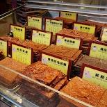 Pork Jerky in Macau in Macau, , Macau SAR