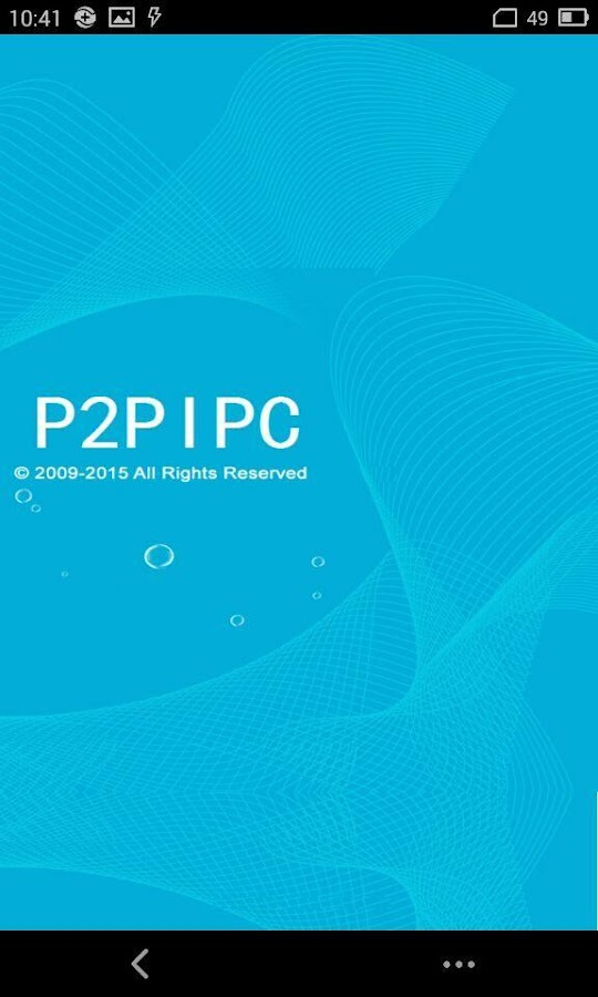 p2pipc- screenshot