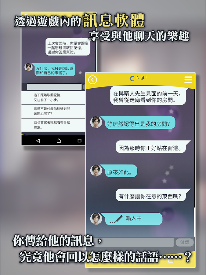 被囚禁的掌心- screenshot