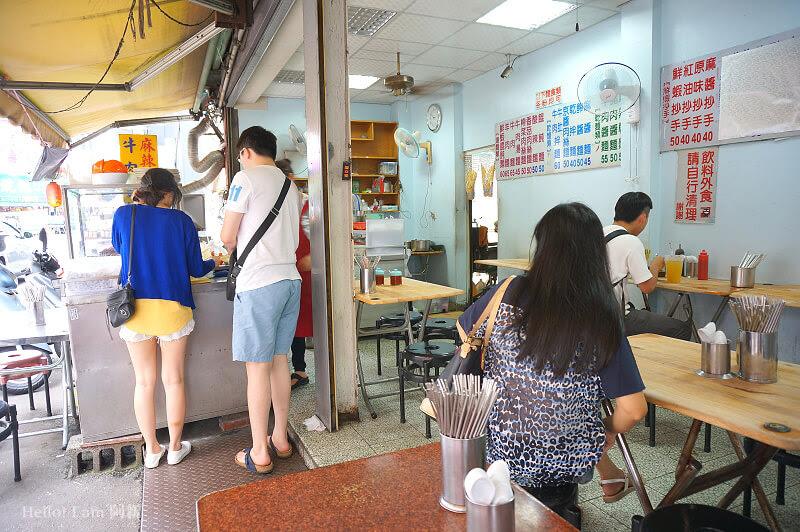 王印製麵,一中街美食小吃-2