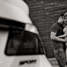 Wedding photographer Artem Strupinskiy (strupinskiy). Photo of 05.10.2018