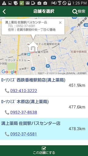 u30dfu30bau51e6u65b9u9001u4fe1 2015.11.25 Windows u7528 2