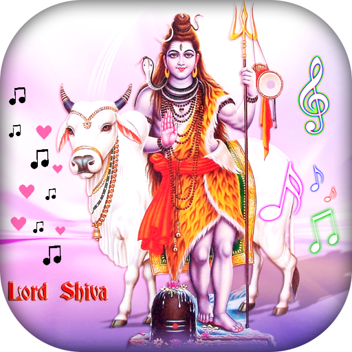 Shiva Music with Wallpaper