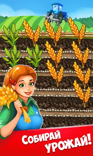 Моя Ферма screenshots 2