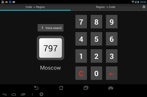Vehicle Plate Codes of Russia  screenshots 9