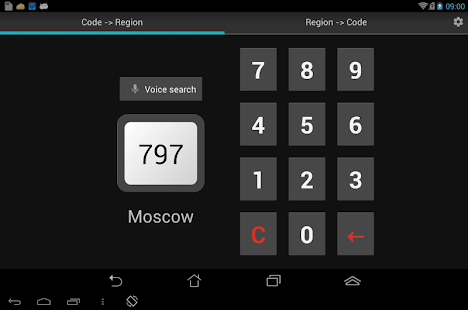 Vehicle Plate Codes of Russia- screenshot thumbnail