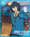 【あんスタ】[本のありか]青葉 つむぎ ステータス