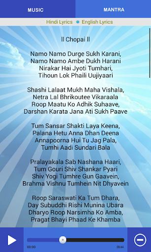 Download Durga chalisa Google Play softwares - afYsNy8TotHU | mobile9