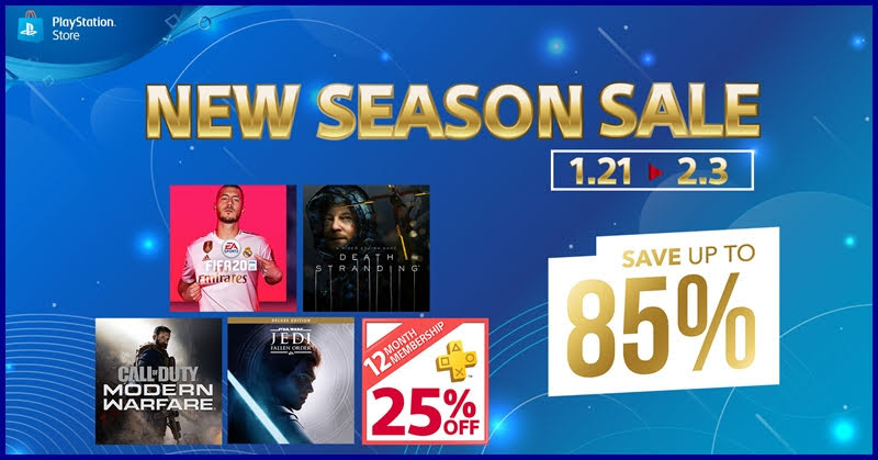 PlayStationStore ลดราคา เกมแรงๆ 21 มกราคม – 3 กุมภาพันธ์ 2563