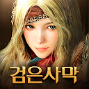 App Download 검은사막 모바일 Install Latest APK downloader