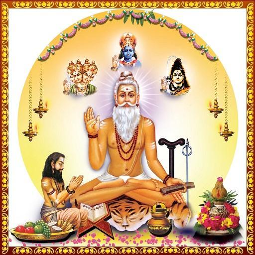 Brahmam Gari Athmagnanam – Apps on Google Play