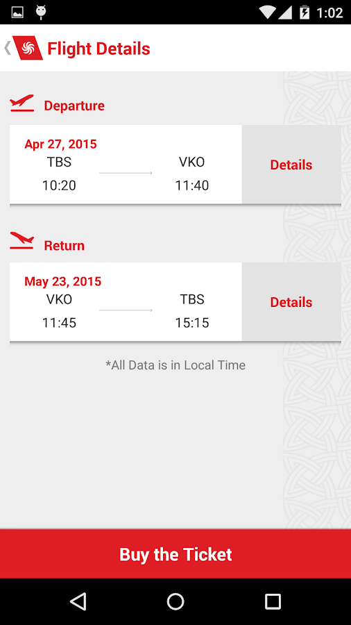 Georgian Airways official app- screenshot