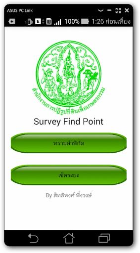 Survey Find Point