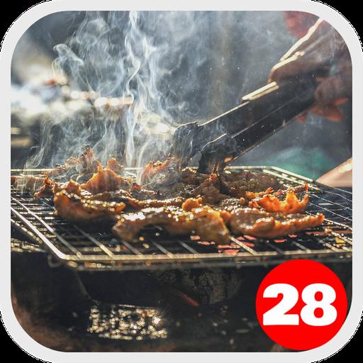 300+ Barbeque Recipes