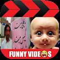 Pakistani Funny Videos - 2016 icon