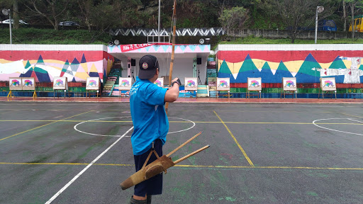 復興區射箭比賽
