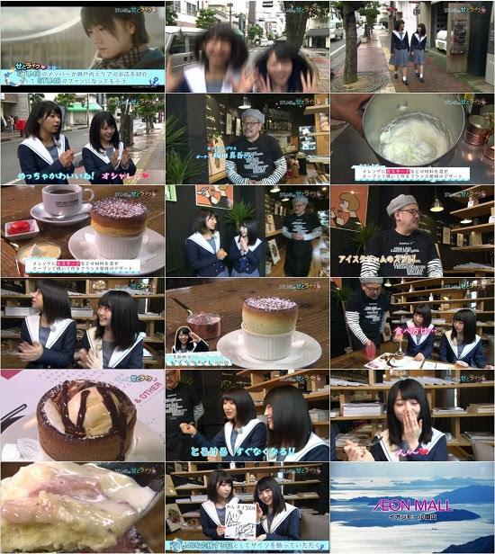 (TV-Variety)(1080i) STU48のせとライク ep02 180418