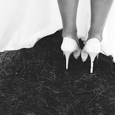 Wedding photographer Natash Sergeeva (NatashSergeeva). Photo of 08.05.2016