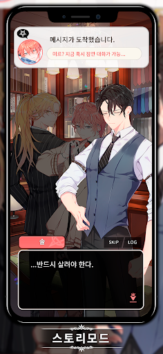 LoveUnholyc:Like Vampire Ikemen Otome Romance Game apktreat screenshots 1