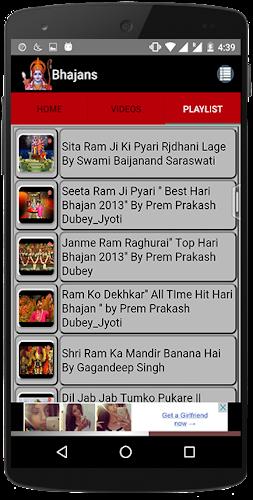 Best Ram Bhajan