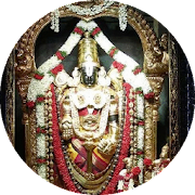Sri Venkateswara Vajra Kavacham APK - Download Sri