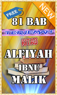 Kitab Alfiyah Ibnu Malik - náhled
