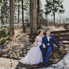 Wedding photographer Marina Strelkova (Strelkina). Photo of 20.08.2018
