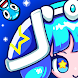 Staroid : Smash defense - Androidアプリ