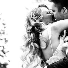 Wedding photographer Anna Peklova (AnnaPeklova). Photo of 14.12.2017
