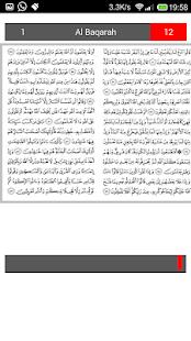Mushaf Dual Page - náhled
