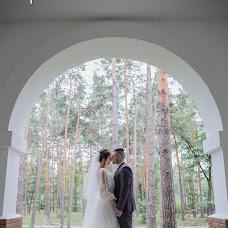 Wedding photographer Ekaterina Dyachenko (dyachenkokatya). Photo of 02.09.2018