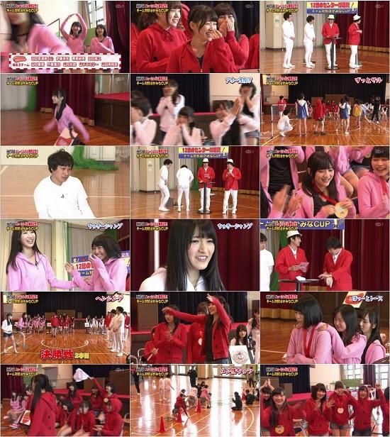(TV-Variety)(720p) HKT48の「ほかみな」~そのほかのみなさん~ ep24 170922