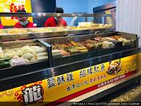 正好吃-龍鹽酥雞-Mr.Long 新北旗艦店