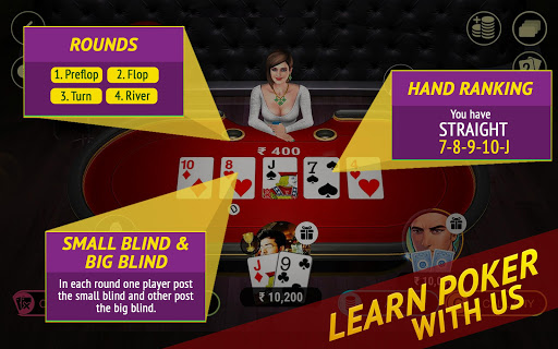 Poker Live! 3D Texas Hold'em  screenshots 2