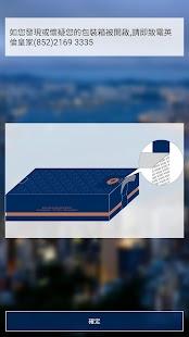 Royal England Safe Deposit Box - náhled