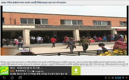 Avenues TV 1.1.0 screenshot 1166868
