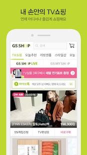 GS SHOP - náhled