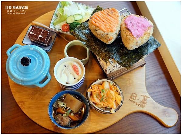 日暮和風洋食館‧澎湃的日式早午餐好拍又好吃!網美最愛花牆,IG打卡必拍!