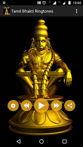 Tamil Bhakti Ringtones 1.3 screenshots 1