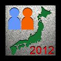 JHP2012 byNSDev icon