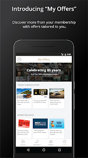 OUCU Mobile- screenshot thumbnail