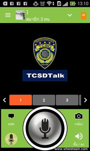 TCSD Talk