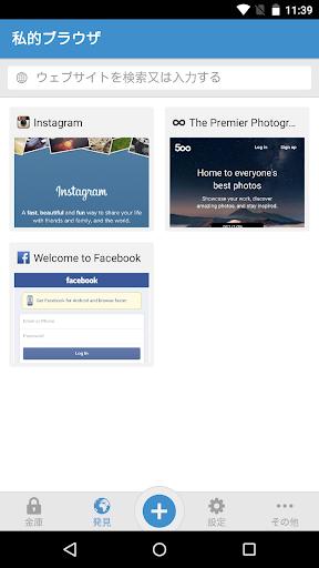 玩媒體與影片App|私的写真館-写真、ビデオ、オーディオおよび文書を非表示にする免費|APP試玩
