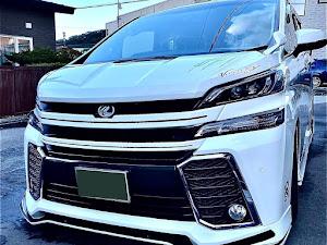 ヴェルファイア AGH35W 29年車のカスタム事例画像 KACCHiN@ビビリーズ会超さんの2020年10月06日17:29の投稿
