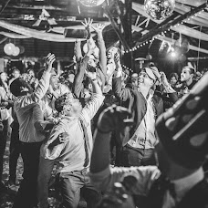 Fotógrafo de bodas Agustin Garagorry (agustingaragorry). Foto del 10.09.2017