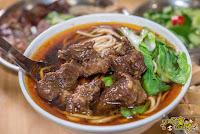 台南阿銘牛肉麵 高雄店